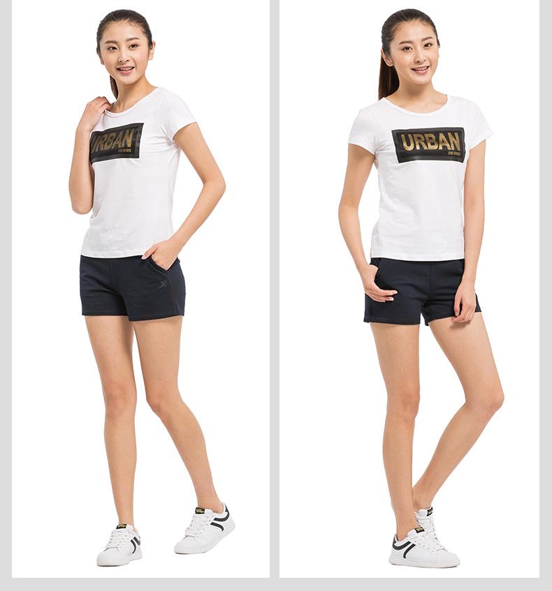 特步 女子夏季短裤 赵丽颖明星款 17新品舒适透气 休闲女子短裤983228600085-