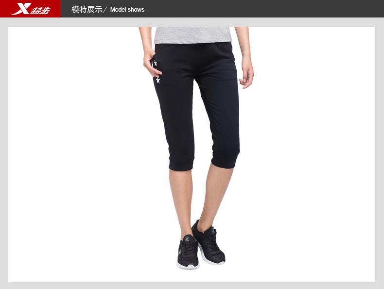 特步 专柜款 女子夏季七分裤 17新品 简约百搭女运动裤983228620223-