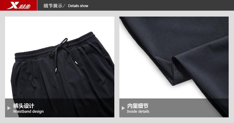 特步 专柜款 女子夏季七分裤 17新品休闲针织七分裤983228620224-