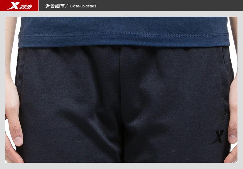 特步 专柜款 女子夏季七分裤 17年新品针织运动休闲短裤女子运动裤983228620225-