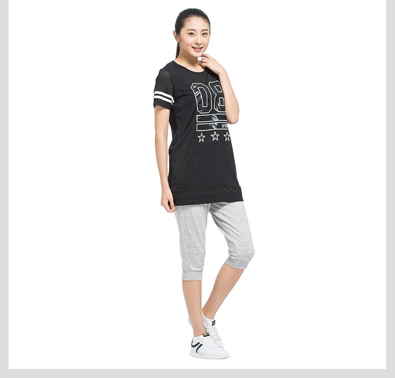 特步 专柜 女子七分裤 17新品运动休闲舒适 女子针织七分裤983228620226-