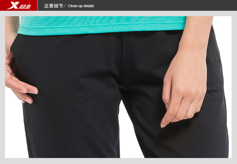 特步 专柜款 女针织长裤17夏季新品 训练休闲透气女中长裤983228620228-