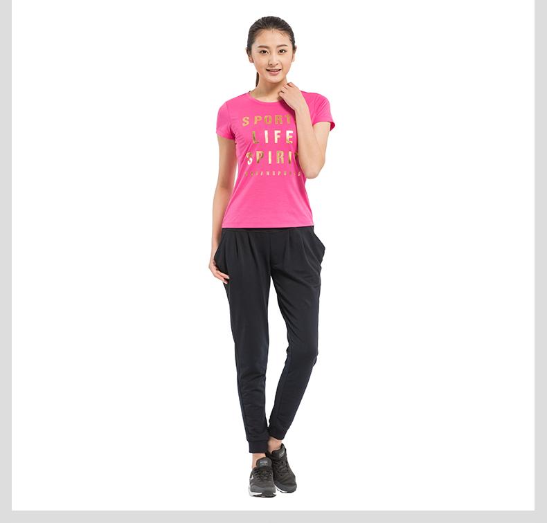 特步 女子夏季运动长裤 2017新品生活休闲透气舒适训练运动女裤子983228631095-