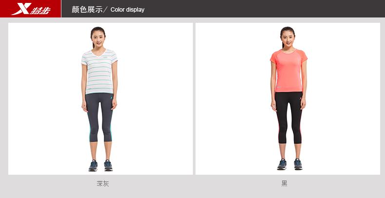 特步 专柜款 女子夏季打底裤 17新品 舒适运动女紧身裤983228650056-
