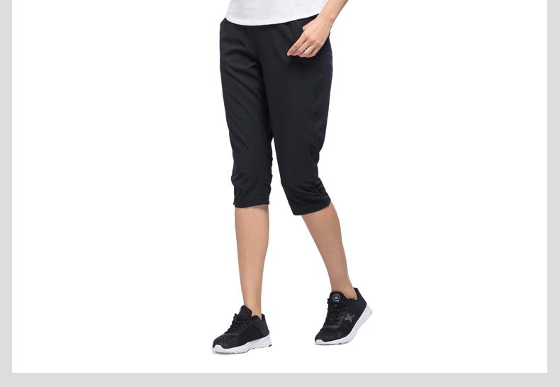特步 女子夏季七分裤 17新品运动舒适 女子梭织七分裤983228800018-