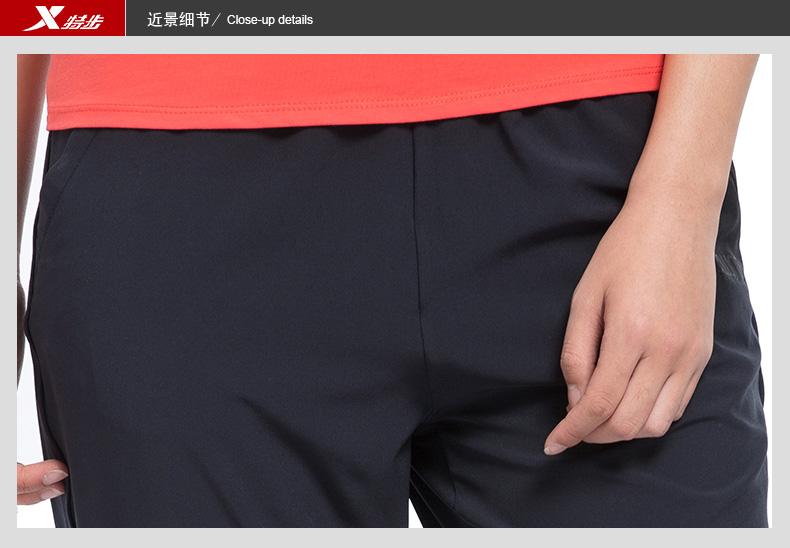 特步 专柜款 女子夏季七分裤 新品跑步健身运动 梭织运动七分裤983228800022-