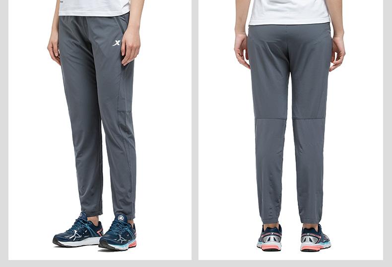 特步 专柜款 女梭织长裤17夏季新品 排汗透气舒适女长裤983228980073-