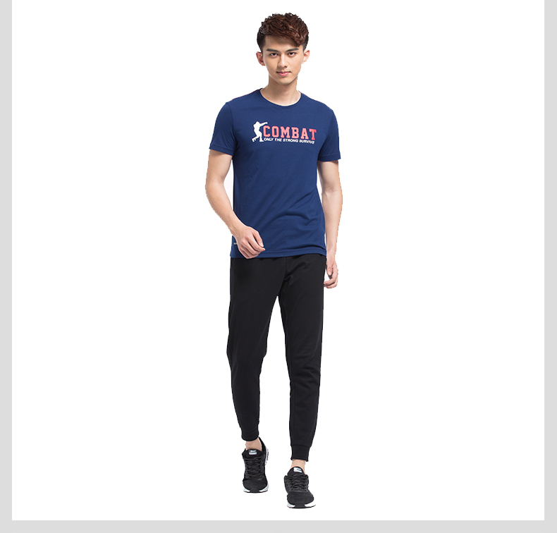 特步 专柜款 男子夏季短袖 17夏季新品 简约印花男T恤983229011662-
