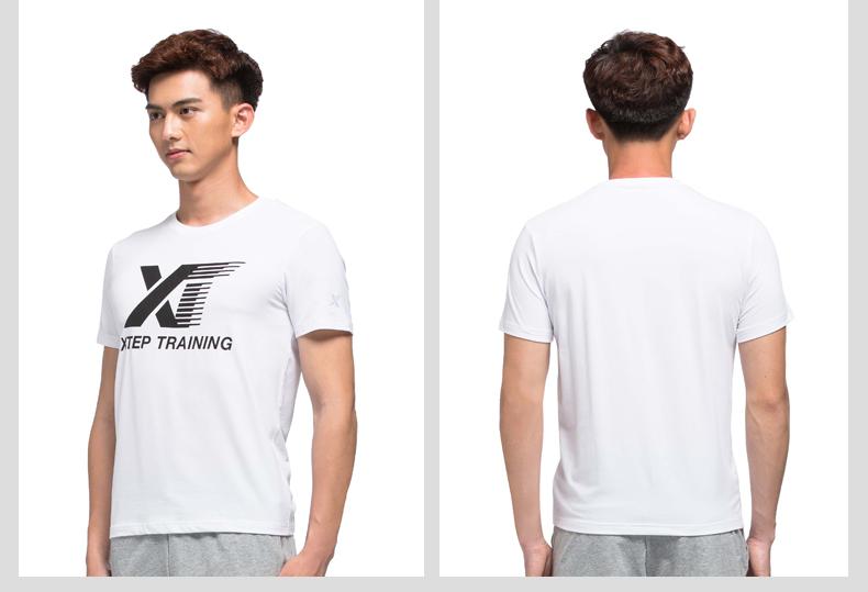 特步 专柜款 男子夏季T恤 17新款 百搭舒适男上衣983229011679-