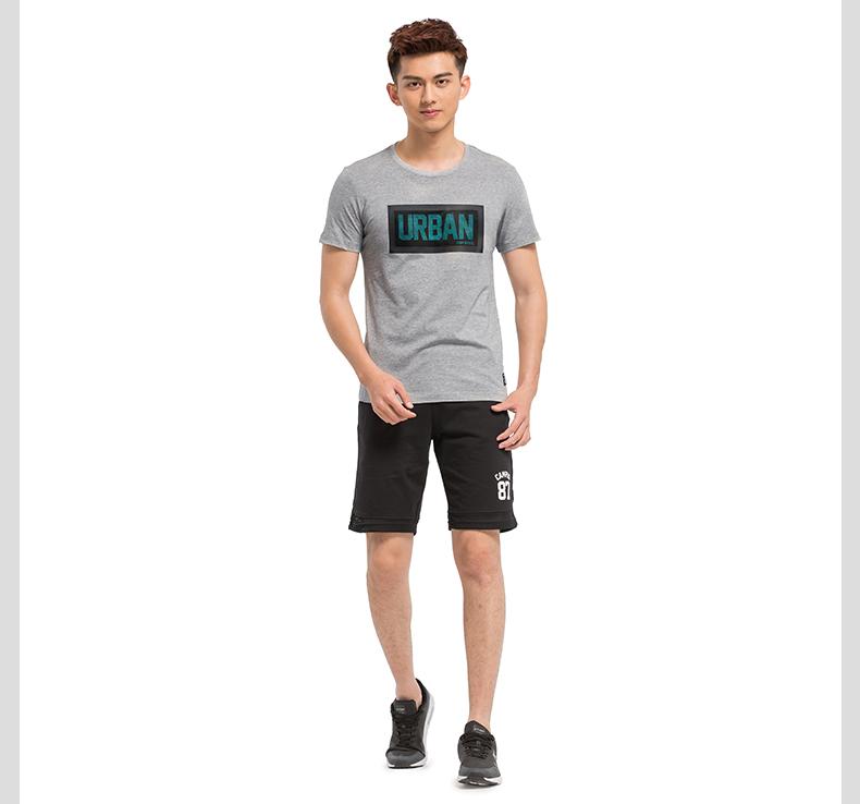 特步 男子短T恤 2017春夏新品 时尚透气舒适吸汗简约 男短袖上衣983229011681-