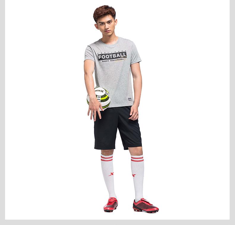 特步 专柜款 男子夏季短袖 17新品 休闲百搭时尚男上衣983229011683-