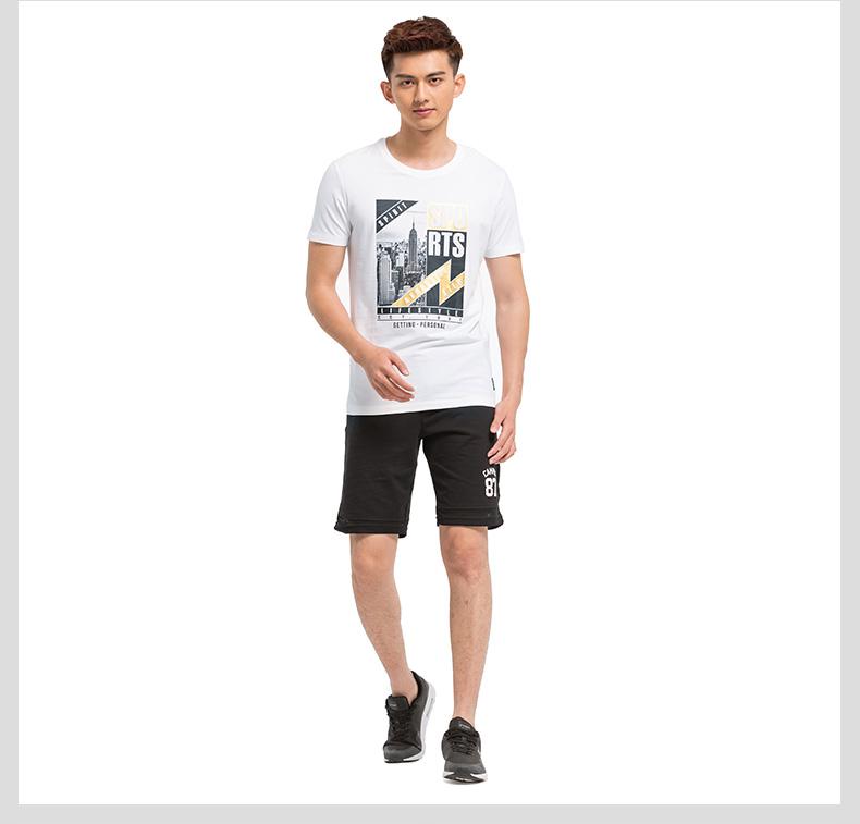特步 男子短T恤 2017春夏新品时尚运动透气舒适吸汗简约 男短袖上衣983229011702-