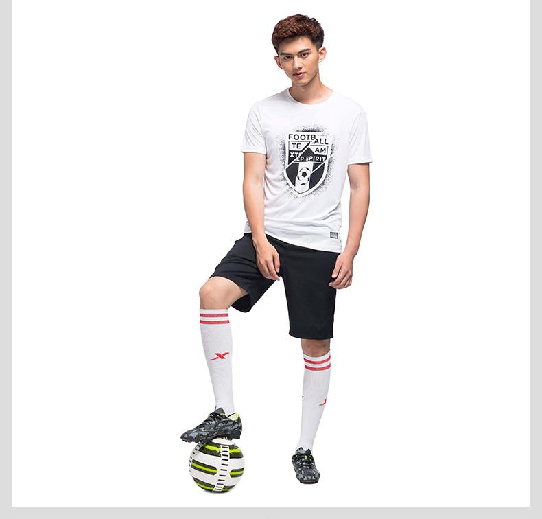 特步 专柜款 男子夏季足球T恤 新品运动短袖针织衫983229011709-