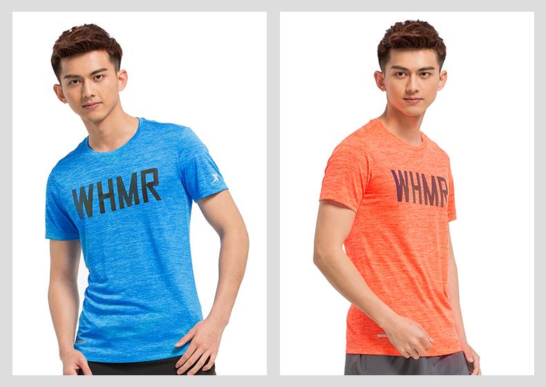 特步 专柜款 男短袖17夏季新品 纯色字母百搭男上衣983229011715-