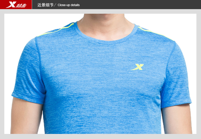 特步 专柜款 男子夏季T恤 17年新品运动健身跑步 男子短袖针织衫983229011757-