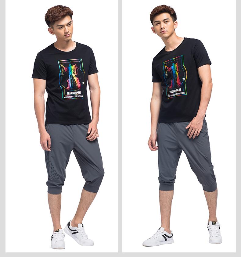 特步 专柜 男子夏季T恤 变形金刚系列 潮流百搭 短袖针织衫983229011847-