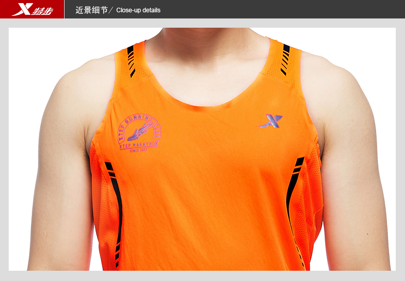 特步 专柜款 男子夏季跑步背心 17新品983229090062-