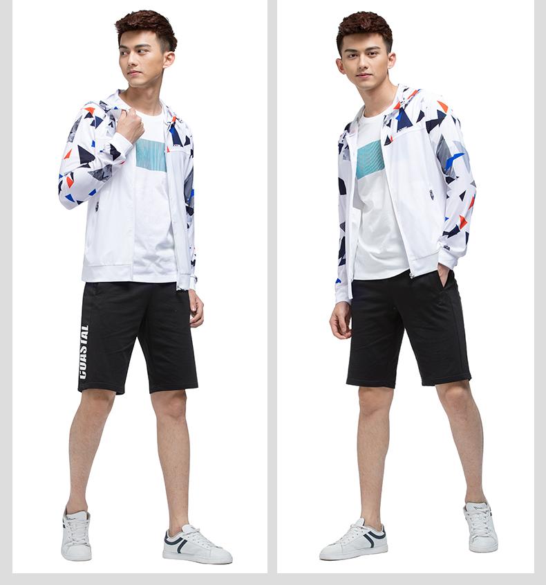 特步 专柜 男子夏季夹克 17新品潮流几何印花 男子夏季防晒外套983229110053-