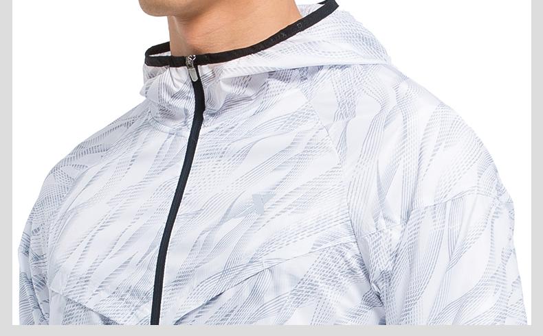 特步 专柜款 男子夏季单风衣 户外运动防晒 983229140127-