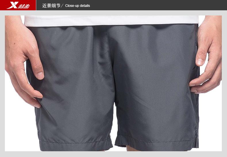 特步 专柜款 男子夏季梭织短裤 17年新品宽松运动男裤983229240034-