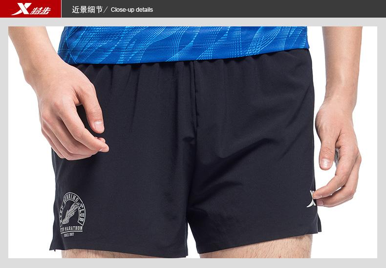 特步 专柜款 男子夏季短裤 17新品 运动户外健身跑步短裤983229240038-