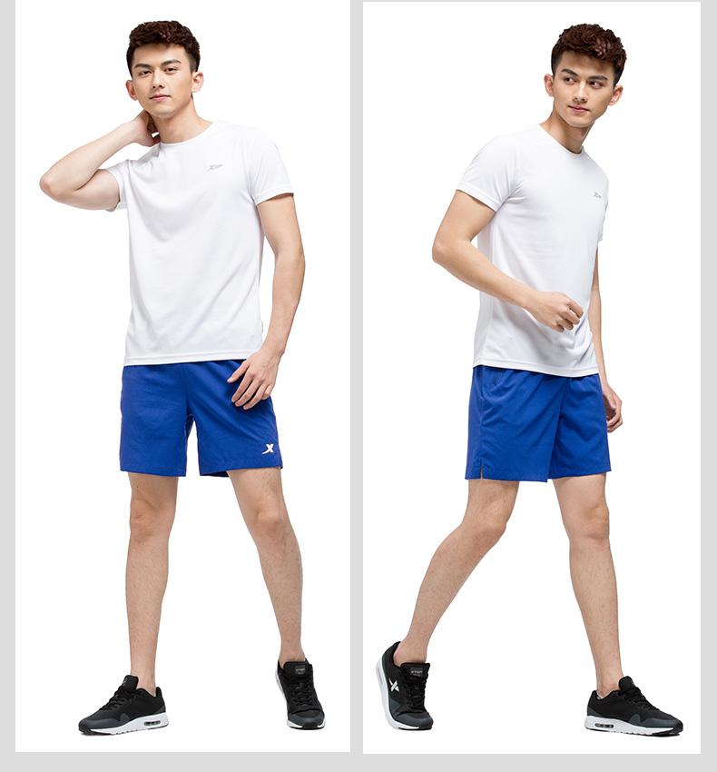 特步 专柜款 男子夏季梭织短裤 17年新品983229240040-