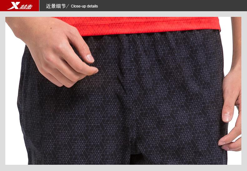 特步 专柜款 男子夏季短裤 17新品 透气排汗男梭织短裤983229240042-