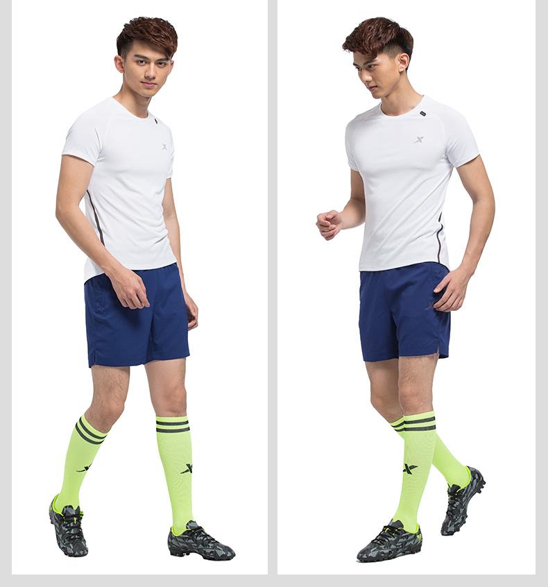 特步 专柜款 男子夏季足球运动裤 17新品足球篮球运动 梭织短裤983229240054-