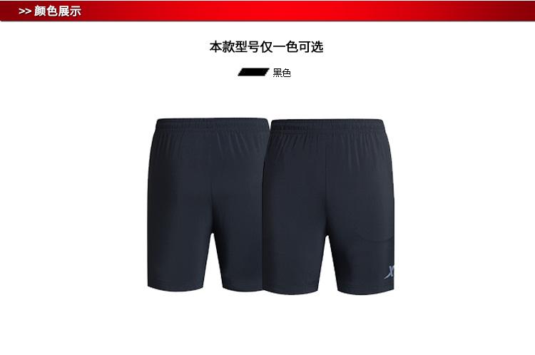 特步 专柜 男子夏季短裤 17新品运动透气 男子梭织运动短裤983229240055-