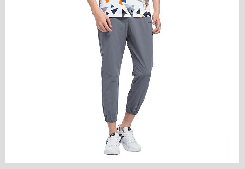 特步 专柜款 男子夏季九分裤 新品983229570013-