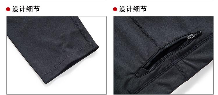 特步 专柜款 男子夏季紧身裤 17新品 舒适透气男运动裤983229580049-