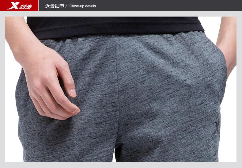 特步 专柜款 男针织中裤17夏季新品 透气舒适百搭男中裤983229610139-