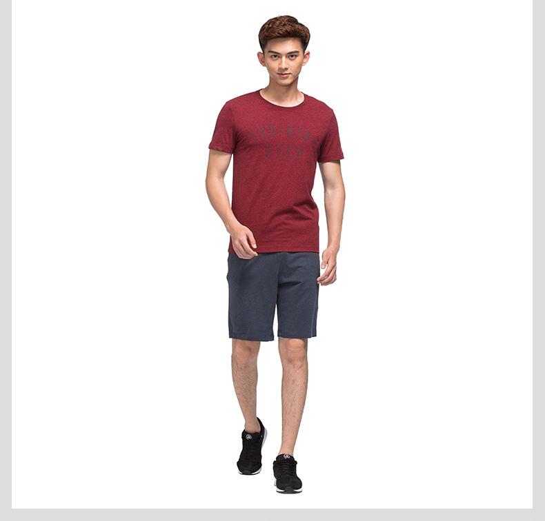 特步 专柜款 男子夏季中裤 新品运动综训跑步 男子针织中裤983229610146-
