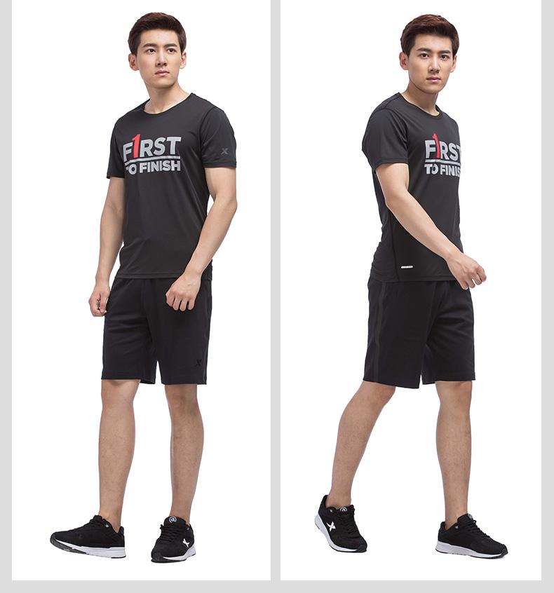 特步 专柜款 男子夏季中裤 简约舒适运动男子针织中裤983229610152-