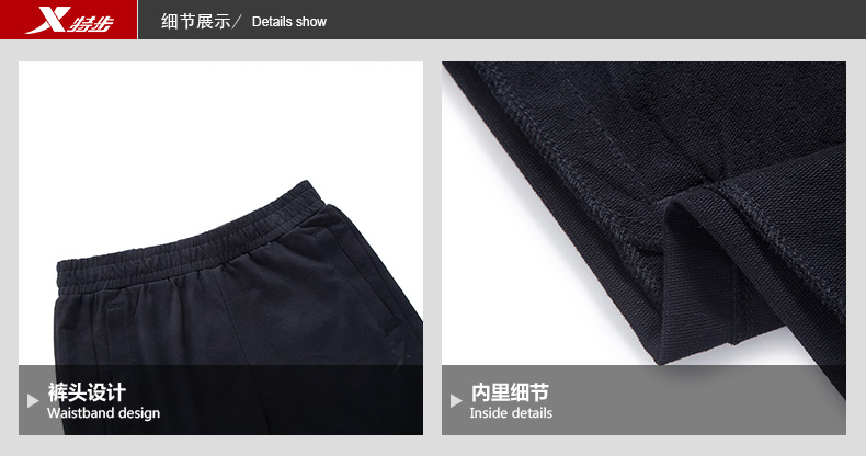 特步 男款短裤 2017夏季新品五分裤清凉透气棉质休闲裤男士运动裤子983229610155-