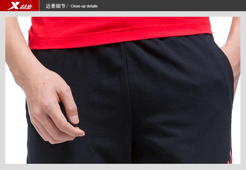 特步 专柜 男子夏季七分裤 综训健身 男子运动七分裤983229620212-