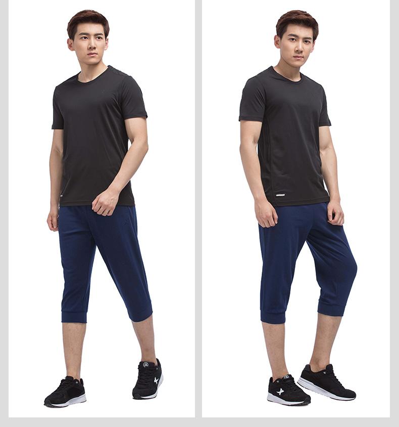 特步 专柜款 夏季男子七分裤 舒适透气针织七分裤983229620213-