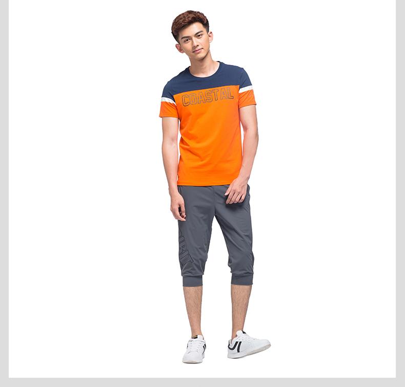 特步 专柜款 男子夏季七分裤 17新品休闲针织七分裤983229620215-