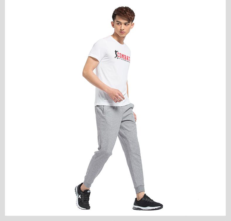 特步 专柜款 男子夏季长裤 新品休闲束脚 潮流针织长裤983229631089-
