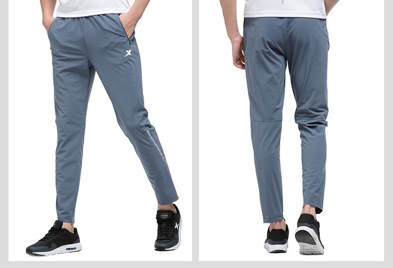 特步专柜款 男长裤17夏季新款 舒适透气清爽男运动裤983229631101-