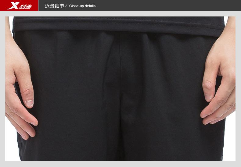 特步 专柜款 男子夏季五分裤 17新品足球运动梭织五分裤983229970017-