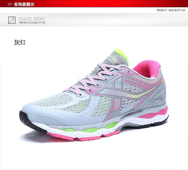 特步 专柜款 女子秋季跑步鞋 17新品大底耐磨专业跑步鞋983318116295-