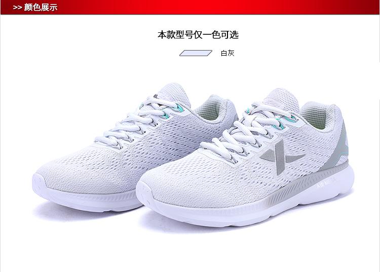 特步 专柜款 女子秋季跑步鞋 17新品网面透气 女运动鞋983318116306-