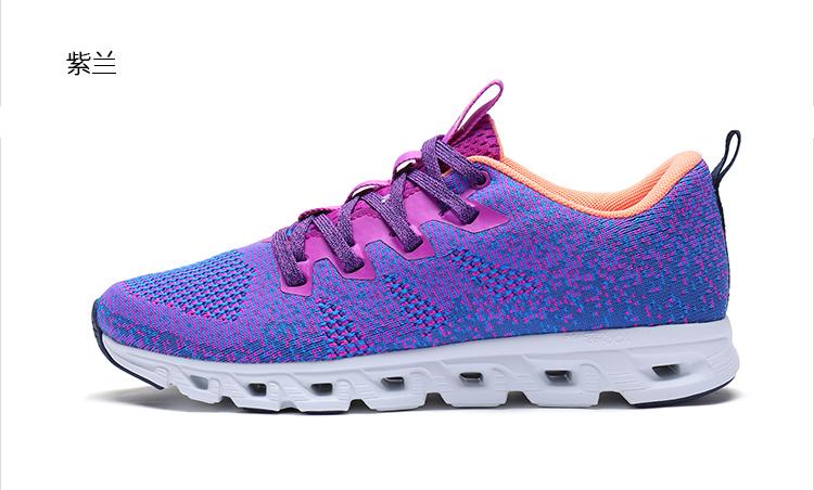 特步 专柜款 女子秋季跑步鞋 17新品一体织 减震女子跑鞋983318116330-