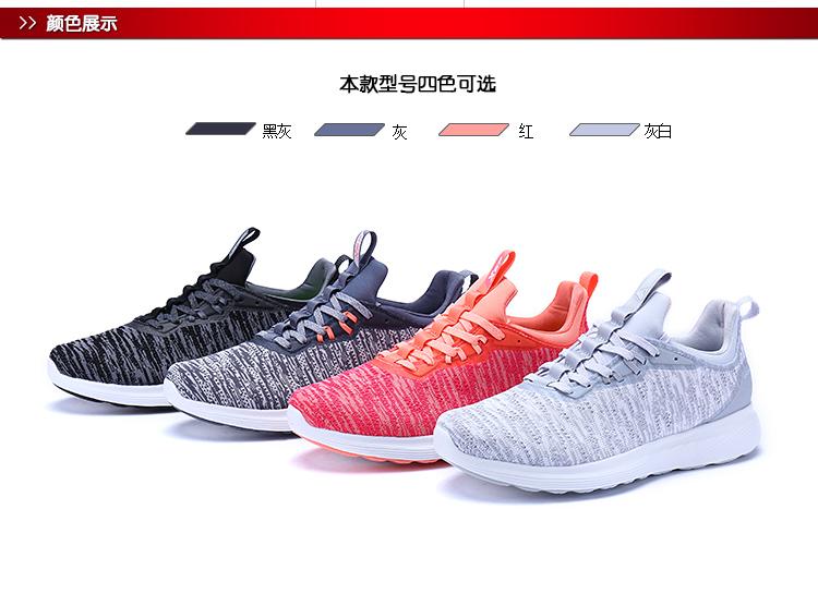 特步 专柜款 女子秋季跑鞋 983318116337-