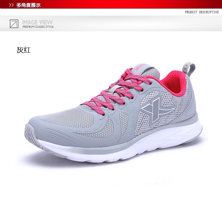 特步 专柜款 女子秋季跑步鞋 17新品防滑耐磨女跑步鞋983318116379-