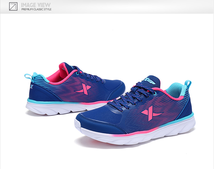 特步 专柜款 女子秋季跑鞋 17新品 耐磨防滑 舒适女跑鞋983318116531-
