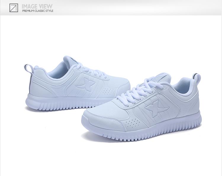 特步 专柜款 女子秋季跑鞋 17新品纯色舒适 女子跑步鞋983318116532-