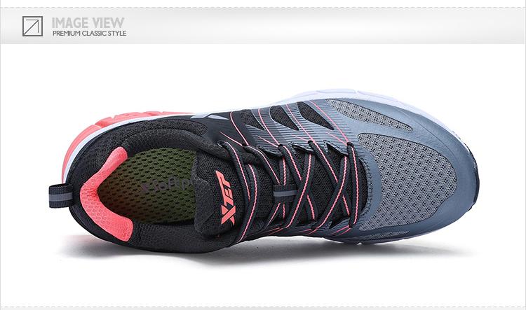 特步 专柜款 女子秋季跑鞋 17新品大底防滑耐磨 女鞋983318116592-