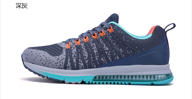 特步 专柜款 女子秋季跑步鞋 17新品气垫缓震 驭光夜跑鞋983318116631-